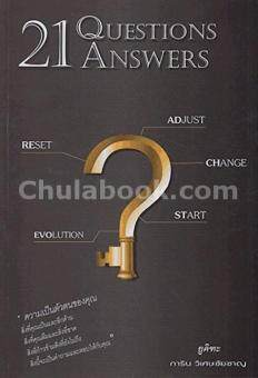 21 QUESTIONS & 21 ANSWERS