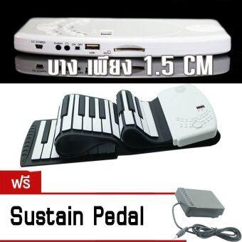 9FINAL เปียโน พกพา 88 คีย์ ลิ่มหนา พร้อมถ่านชาร์จได้ และ MP3 Player Repeater ( 88 keys Portable Piano, Roll UP Piano Keyboard Synthesizer)