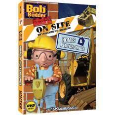 Media Play Homes and Playgrounds (Bob the Builder) งานก่อสร้างพิเศษของบ๊อบ DVD