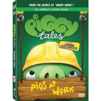 Media Play Piggy Tales Season 2/พิกกี้ เทลส์ ปฏิบัติการหมูจอมทึ่ม ปี 2 DVD