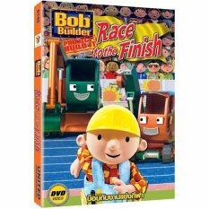 Media Play Race to the Finish (Bob the Builder) บ๊อบกับงานแข่งกีฬา DVD
