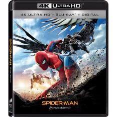 Media Play Spider-Man: Homecoming (UHD+BD+Comic Book) สไปเดอร์แมน โฮมคัมมิ่ง image