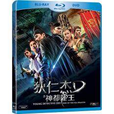Media Play Young Detective Dee : Rise Of The Sea Dragon/ตี๋เหรินเจี๋ย ผจญกับดักเทพมังกร BD