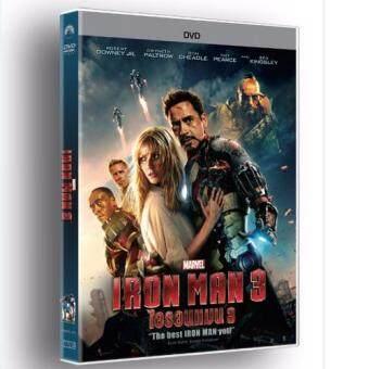Pyramid DVD IRON MAN 3 : ไอรอนแมน 3 (SE)