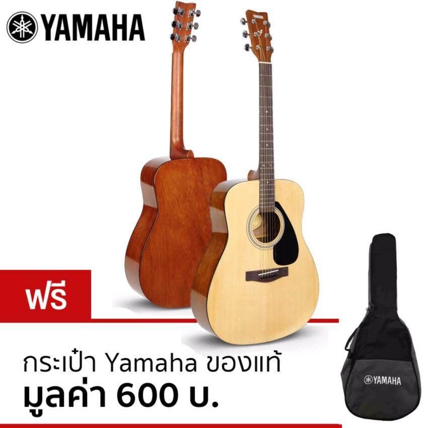 """Yamaha กีตาร์โปร่ง 41"""" รุ่น F310 (สีไม้) + ฟรีกระเป๋ากีตาร์ Yamaha ของแท้ 100%"""