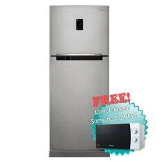 ตู้เย็น 2 ประตู Digital Inverter Samsung – รุ่น RT35FJADDSL (13.1 คิว) สี EZ Clean