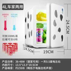 ตู้เย็นเล็กแบบพกพา ขนาดความจุ 4L (ลายวัว)