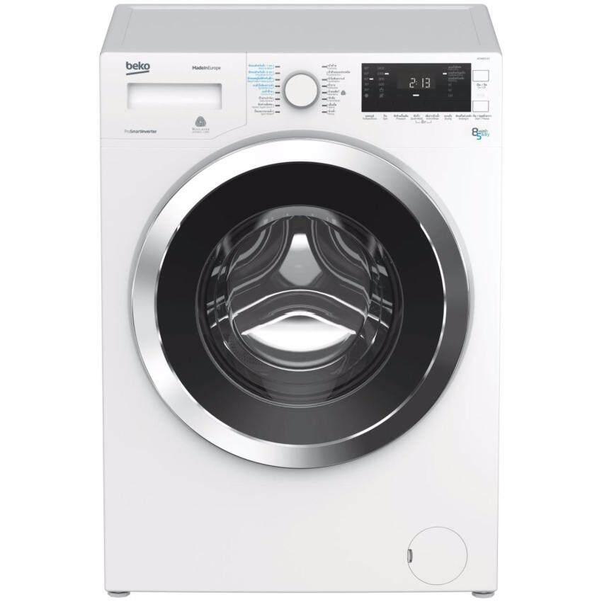 Beko เครื่องซักผ้าและอบผ้าฝาหน้า 8/5 กก. สีขาว [รุ่น WDW 85143]