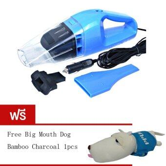 BEST 100W Wet and dry Portable Car Vacuum Cleaner เครื่องดูดฝุ่นในรถยนต์ (Blue) Free Long haired dog bamboo charcoal package (Blue)