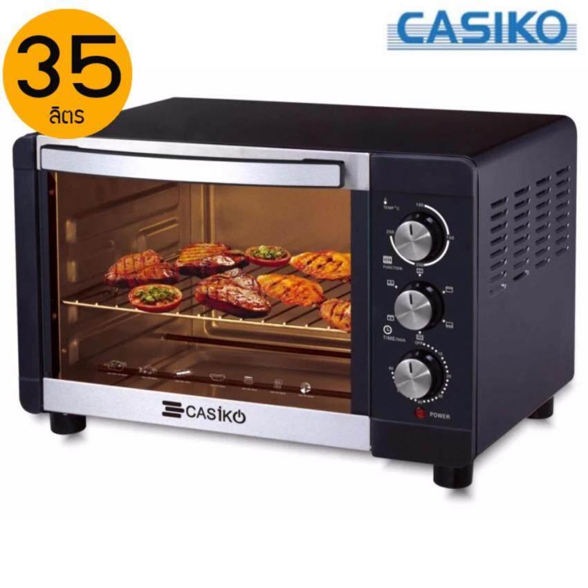 CASIKO เตาอบไฟฟ้า เตาอบตั้งโต๊ะ รุ่น CK-5222 ขนาด 35 ลิตร มีระบบลมร้อน ...