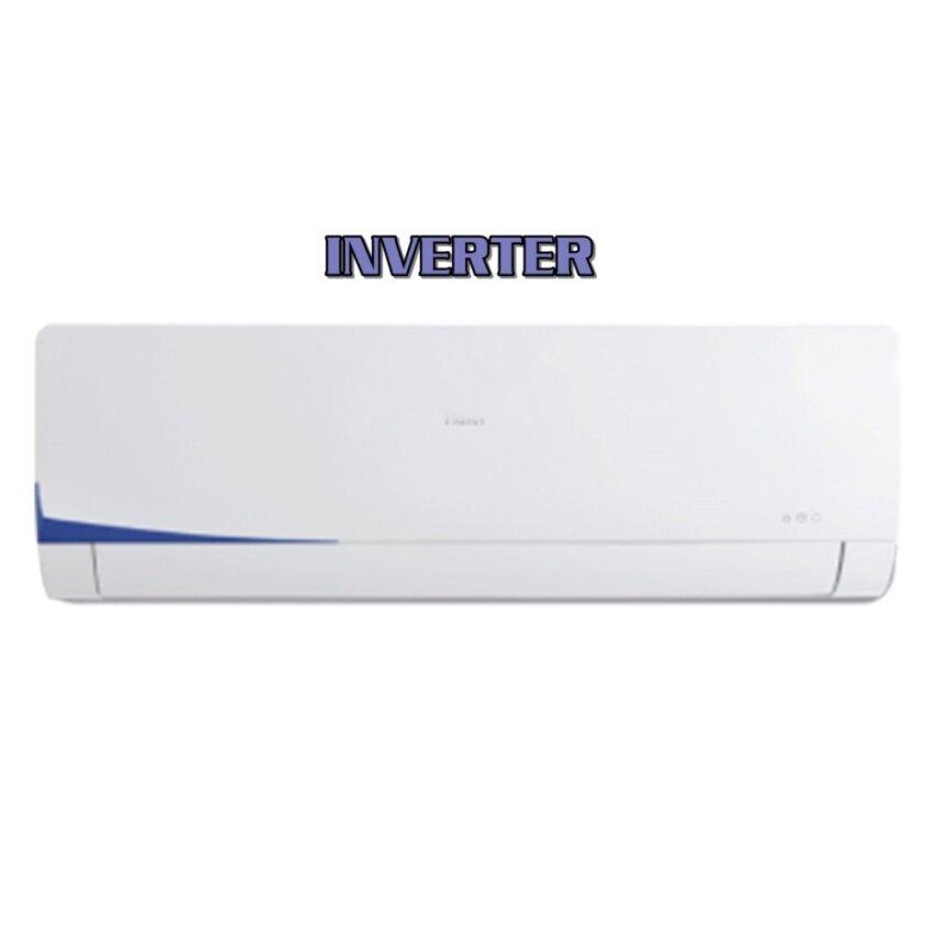 HAIER INVERTER แอร์ติดผนังระบบอินเวอร์เตอร์ขนาด 12639BTU รุ่น HSU-13VNQ03T
