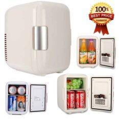 Hot item 4L Mini Refrigerator ตู้เย็นมินิแบบพกพา 4 ลิตร - White Series