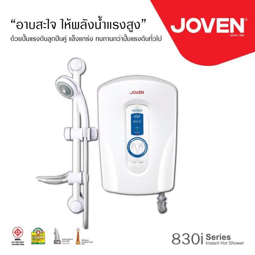 Joven เครื่องทำน้ำอุ่นโจเว่น รุ่น 830i กำลังไฟ 4,400 วัตต์ (สีขาว)