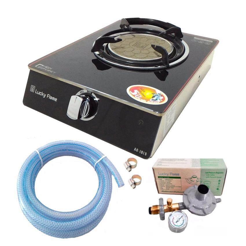 ลดราคาLucky Flameเตาแก๊สตั้งโต๊ะ หัวอินฟาเรด หน้ากระจกLucky flameAG-101SI +หัวปรับแก๊ส มีเกจวัดแรงดันLS-325SGพร้อมสายแก๊ส ด่วนพิเศษ