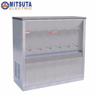 MITSUTA ตู้ทำน้ำเย็น สแตนเลส (6ก๊อก) รุ่น MWC-6V - Silver