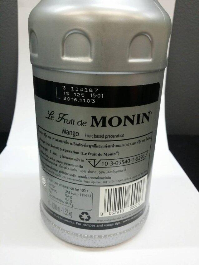 MONIN SYRUP โมแนงต์ไซรัป)Mengo Puree Fruit Mix ...