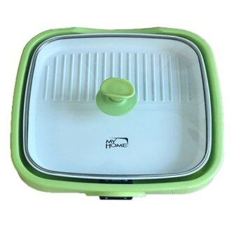 My Home Electric Grill 5 in 1