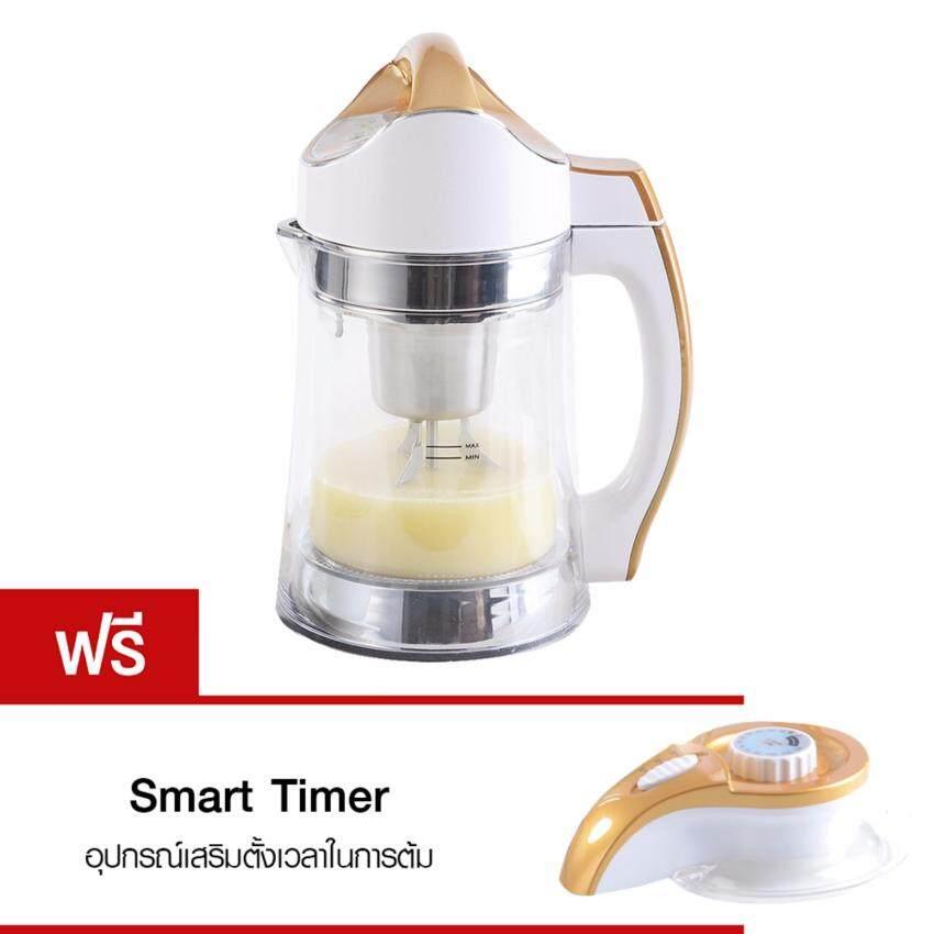 Smart เครื่องทำน้ำธัญพืชอัจฉริยะ Smart Nutri Drink Maker Glass (แถมตัวตั้งเวลา)