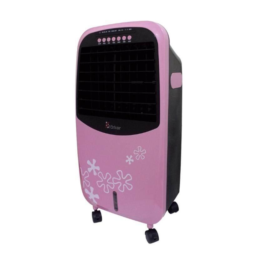 Starker Air Cooler พัดลมไอเย็นรุ่น HM150AC แถมฟรี cooling gel 2 ชิ้น