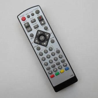 รีโมทใช้กับกล่องทีวีดิจิตอลแฟมิลี่ รุ่นT-030 (สีบรอนซ์เงิน)(Silver)