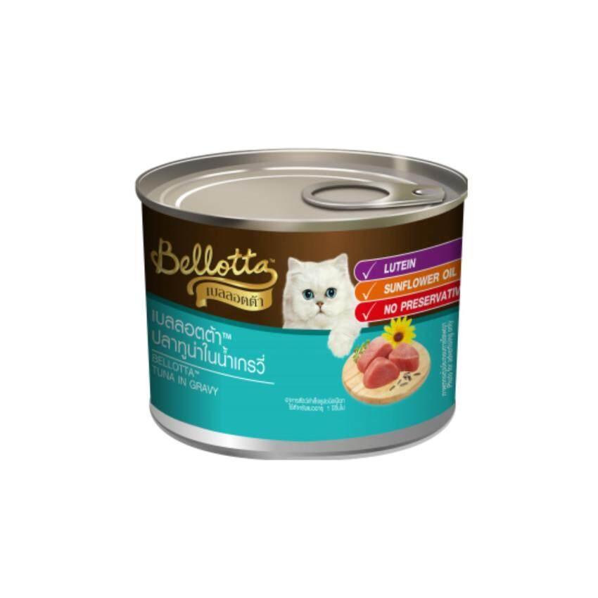 Bellotta Tuna in Gravy เบลลอตต้ากระป๋อง ปลาทูน่าในน้ำเกรวี่ เสริมลูทีนและน้ำมันทานตะวัน 185 กรัม จำนวน 6 กระป๋อง ...