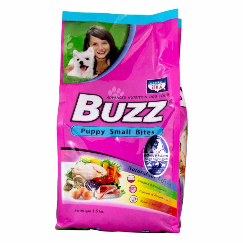 Buzz Puppy Small Bites บัซซ์ อาหารเม็ดสุนัข ลูกสุนัขทุกสายพันธุ์ เม็ดเล็ก สูตรเนื้อไก่ ขนาด 1.5 kg. ...