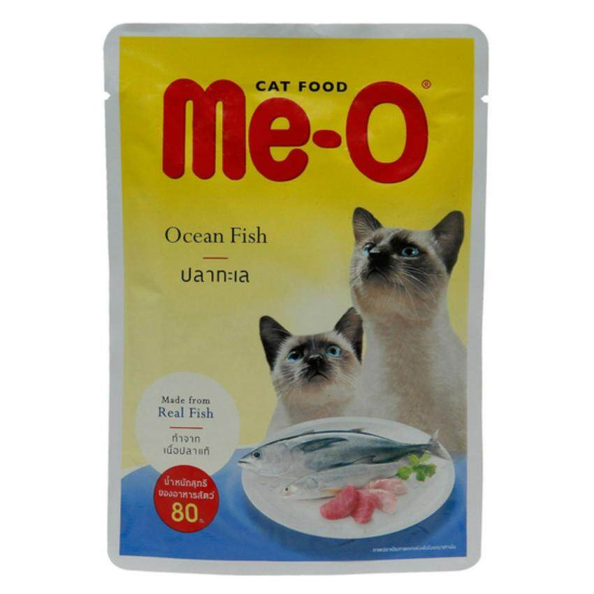 ME-O Pouch Ocean Fish มีโอ อาหารแมวชนิดเปียกสำหรับแมวทุกสายพันธุ์ สูตรปลาทะเล ขนาด 80กรั ...