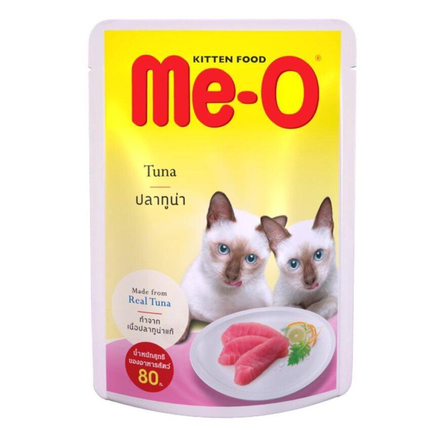 Me-O Pouch Tuna (Kitten) อาหารแมวชนิดเปียกสำหรับลูกแมวทุกสายพันธุ์ สูตรปลาทูน่า ขนาด 80ก ...