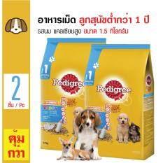 Pedigree อาหารเม็ดสุนัข รสนม แคลเซียมสูง สำหรับลูกสุนัขทุกสายพันธ์ ช่วงหย่านม-6 เดือนขึ้นไป ขนาด 1.5 กิโลกรัม x 2 ถุง
