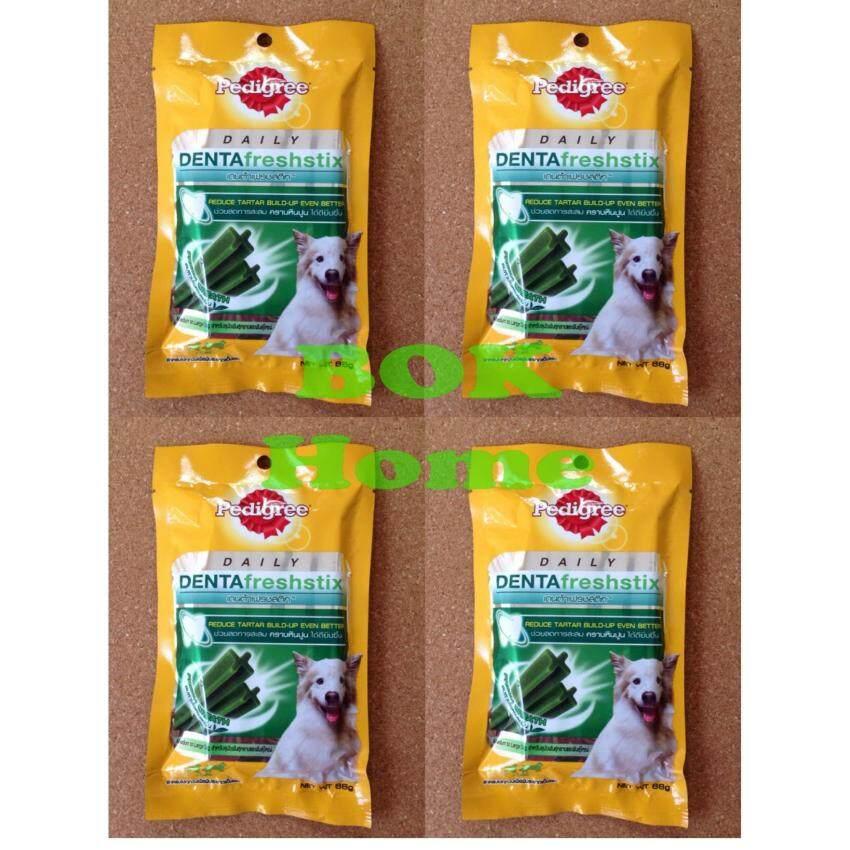 Pedigree Daily DentaStix GreenTea Flavor for Medium to Large Breed Dog 86g (4 packs) อาหารสุนัข เพดดีกรี เดนต้าสติ๊ก รสชาเขียว สำหรับสุนัขพันธุ์กลางถึงใหญ่ 86 กรัม (4 ห่อ) ...