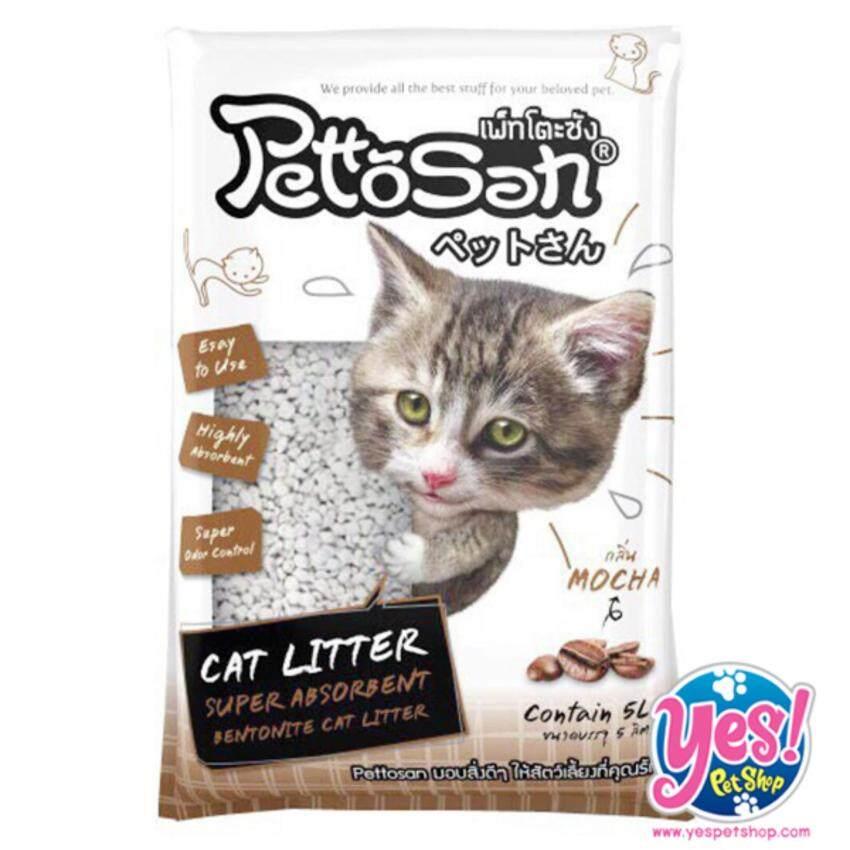 ทรายแมว pettosan กลิ่น กาแฟ 10 ลิตร