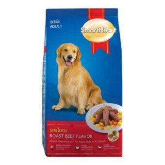 Smart Heart Dog Adult Beef 10 Kg Bag