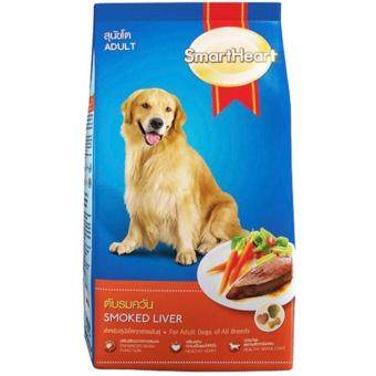 Smart Heart Dog Adult Smoked Liver 20 Kg Bag