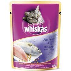 Whiskas Pouch Mackerel อาหารแมวชนิดเปียก สูตรปลาทู 85 กรัม 6 ซอง
