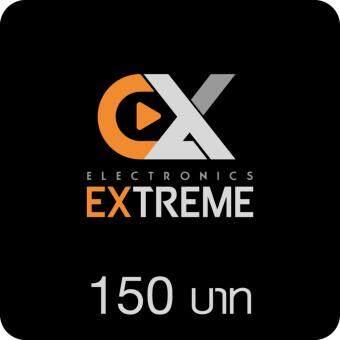 Ex Cash 150 THB
