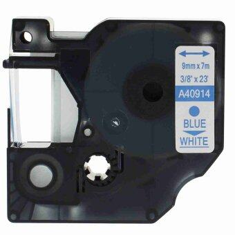 1pcs 40914 Label Tape Compatible for Dymo 40914 Blue on White (3/8inch 9mm) x 7m - Intl