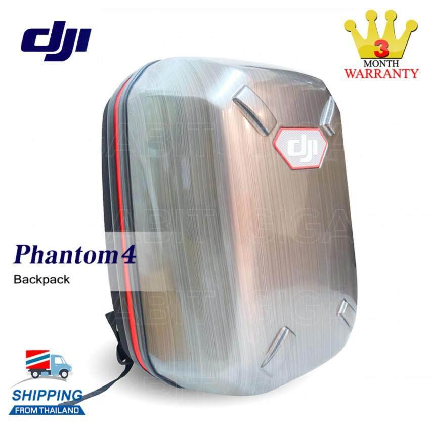 2017 newest DJI Phantom Hardshell Backpack for phantom 4 /phantom 4 pro