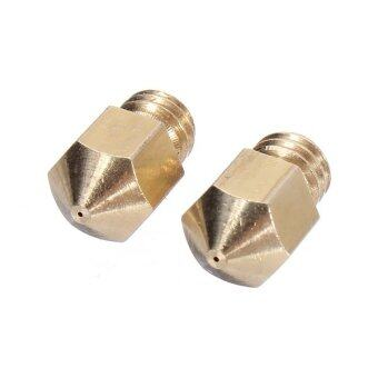 3D Printer Extruder Brass Nozzle Sprinkler Head 0.3mm - intl