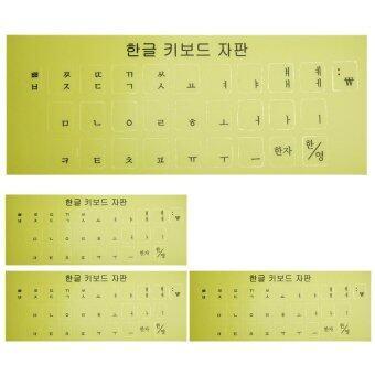 สติ๊กเกอร์ติดแป้นพิมพ์ภาษาเกาหลี - 4 ชุด