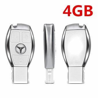 4GB USB Flash Drive Mercedes-Benz Pen Drive Pendrive Car Keys U Disk-silver - intl