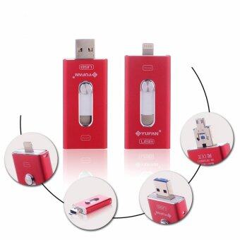 64GB 64GB 64GB With Retailbox i-usb-storer OTG USB Flash Drive for iphone 6/6plus/5/5s/ipad(red)