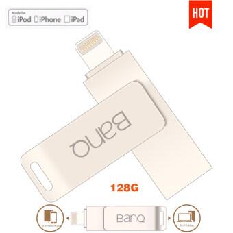 64GB iPhone USB OTG Flash Drive For iPhone5/5 s/5c/6/6 s/6 plus ipadAir/Air2, Mini/2/3 IPOD Mac PC - intl