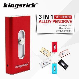64GB USB Flash Drive For IPhone 7/7plus/6/6s Plus/5s/5/5c/Ipad Pen Drive - intl