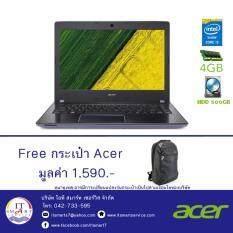 """Acer Aspire E5-475-316S /i3-6006U/500GB/4GB/14"""""""