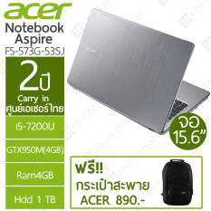 "Acer Aspire F5-573G-53SJ 15.6""HD / i5-7200U / GTX 950M(4GB) / 4GB / 1TB / 2Y (Silver)"