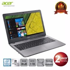 Acer Aspire F5-573G-566F/T005 (NX.GFMST.005) i5-7200U/8GB/1TB/GTX 950M 4GB/15.6 (Sparkly Silver)