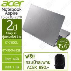 "Acer Aspire F5-573G-73YR 15.6""HD / i7-7500U / GTX 950M(4GB) / 4GB / 1TB / 2Y (Silver)"
