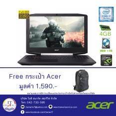 "Acer Aspire VX5-591G-782Z /i7-7700HQ/1TB/4GB/GTX1050/15.6"""