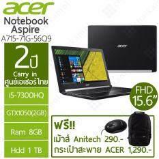 """ACER Notebook Aspire 7 A715-71G 56Q9 15.6"""" FHD / i5-7300HQ / GTX1050 / 8GB / 1TB / 3Y Onsite"""