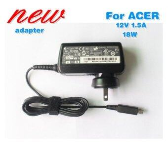 Acer SHARK FORCE Adapter for Acer 12V/1.5A ( usb 2.0,A700TAB) (Tablet) -black